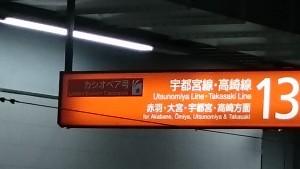 DSC_2792