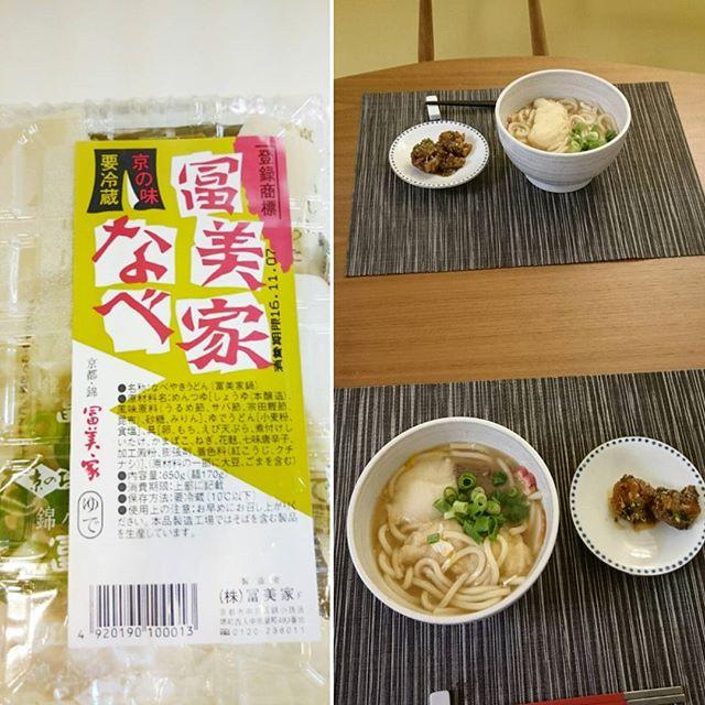 かなり早めの夕食です。旦那様が横浜高島屋の #富美家 の富美家なべを買ってきてくれました。今日はすこし熱があるので、旦那様につくってもらってます。箸休めに#菊乃井 のデリ。横浜限定だそうです。#横浜グルメ#lifeofkaren #casualandluxe#yokohamalifestyle#lifeinyokohama #暮らしを楽しむ - from Instagram