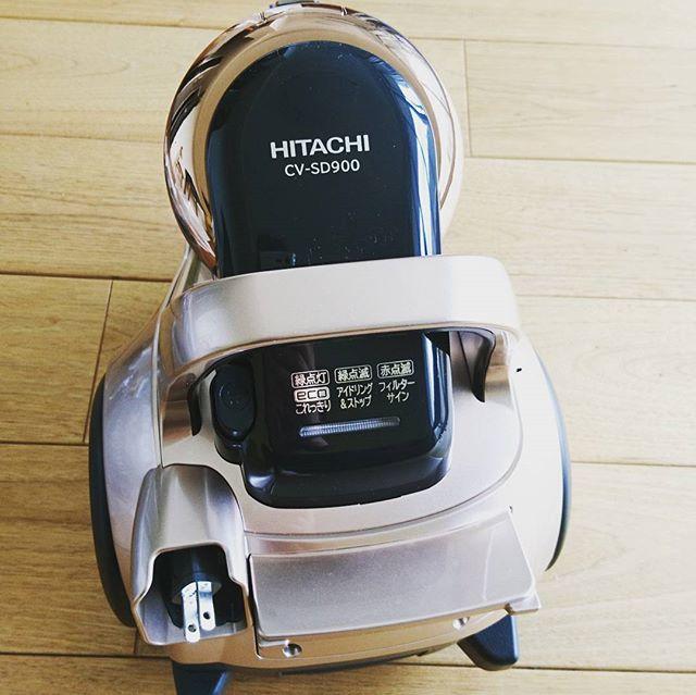 早めに届きましたよかった新しい掃除機です。古いのは引き取りしてもらったので開梱も業者さんがやってくれましたモーターは #hitachi ヘッドの作りや軽さで決めました今までも日立のサイクロン式掃除機でしたが、今回のはスゴく軽くて静かです。#lifeofkaren #casualandluxe #yokohamalifestyle #lifeinyokohama#暮らしを楽しむ - from Instagram