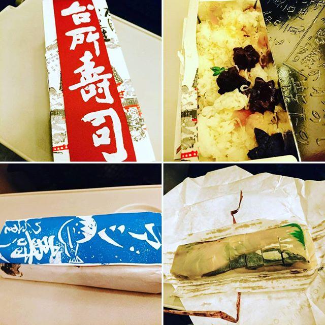 新幹線では祇園の#いづ重 でちょっと変わった賄い料理との言葉につられて買った台所寿司 とアジ寿司を。次回は鯖寿司にトライしてみます。#そうだ暮らしを楽しもう #lifeofkaren #casualandluxe #yokohamalifestyle#lifeinyokohama#暮らしを楽しむ - from Instagram