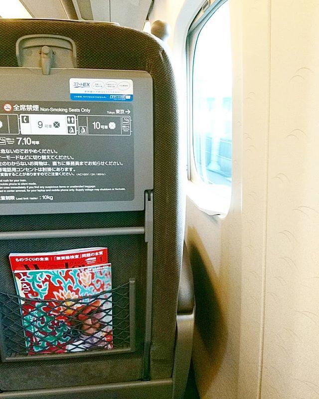 お早うございます今日は新幹線でグリングリン通勤冬休みまであと数日なので、頑張ります #lifeofkaren #casualandluxe #yokohamalifestyle #lifeinyokohama#暮らしを楽しむ - from Instagram